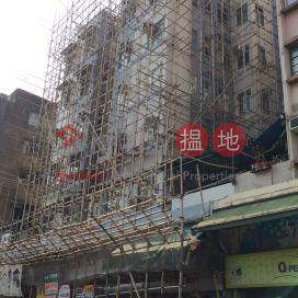 Chik Shun Building,Tai Wai, New Territories