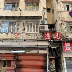 3 Tsun Fat Street,To Kwa Wan, Kowloon
