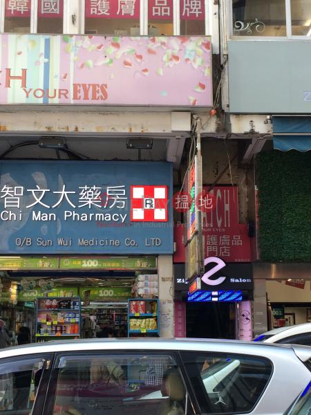 荃運樓 (Tsuen Wan Building (Mansion)) 荃灣東 搵地(OneDay)(3)