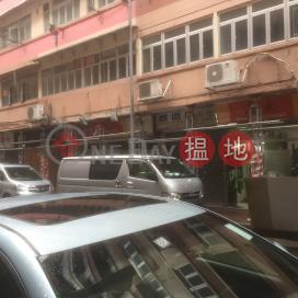 34A Whampoa Street,Hung Hom, Kowloon