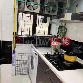 Wah Lai House, Wah Kwai Estate | 2 bedroom Low Floor Flat for Sale|Wah Lai House, Wah Kwai Estate(Wah Lai House, Wah Kwai Estate)Sales Listings (XGGD812300559)_0