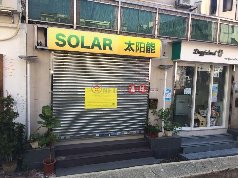 宜春街53號 (53 Yi Chun Street) 西貢|搵地(OneDay)(1)