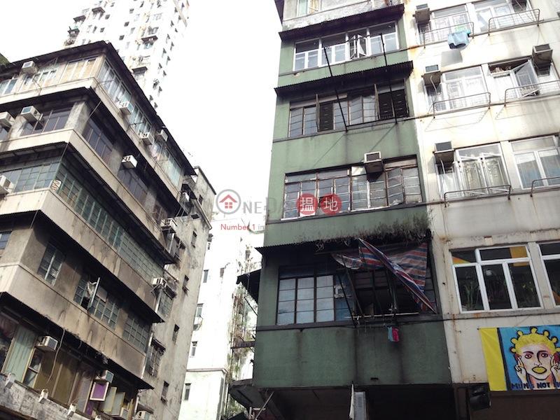上海街304號 (304 Shanghai Street) 油麻地|搵地(OneDay)(1)