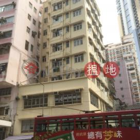 Tai Hei Building|Tai Hei Building