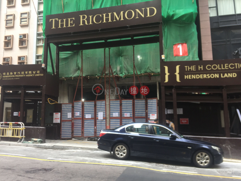 The Richmond (The Richmond) Mid Levels West|搵地(OneDay)(3)