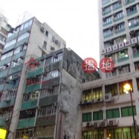 142 Des Voeux Road West,Sai Ying Pun, Hong Kong Island