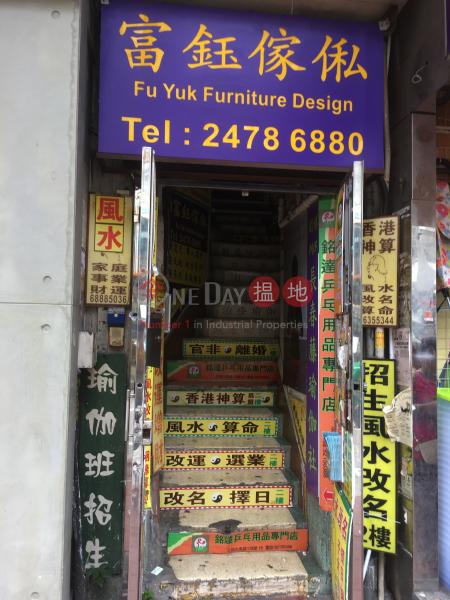 174 Castle Peak Road Yuen Long (174 Castle Peak Road Yuen Long) Yuen Long|搵地(OneDay)(2)