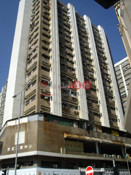 Century Industrial Centre, 33-35 Au Pui Wan Street   Sha Tin, Hong Kong, Rental, HK$ 45,000/ month