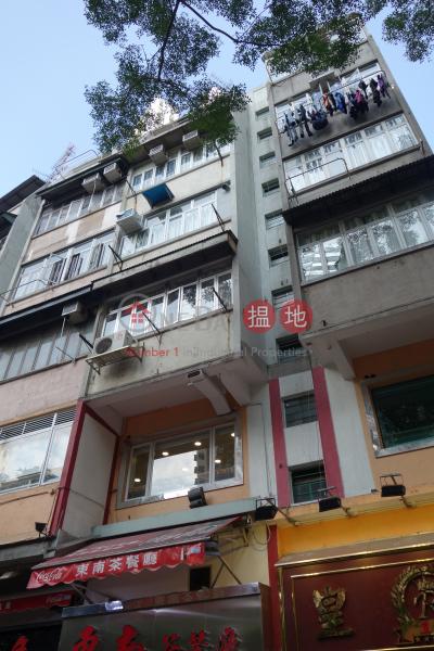 筲箕灣東大街111-113號 (111-113 Shau Kei Wan Main Street East) 筲箕灣|搵地(OneDay)(3)