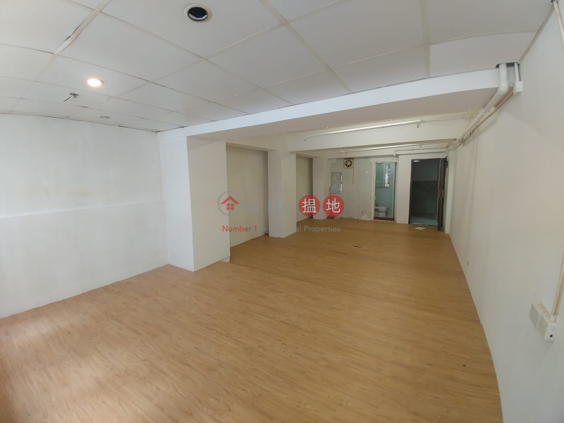 Property Search Hong Kong | OneDay | Office / Commercial Property, Rental Listings, beauty center employer centre