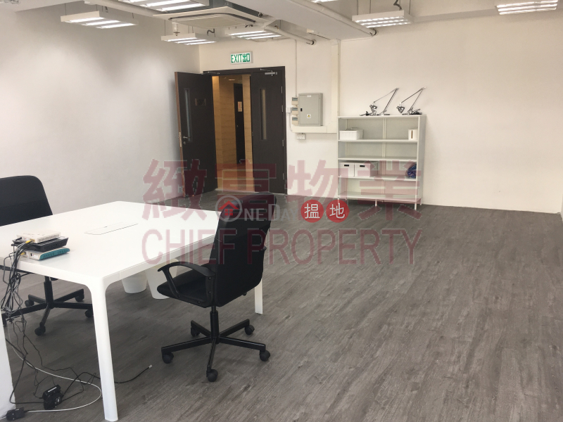 Property Search Hong Kong | OneDay | Industrial | Rental Listings | On Tin Centre