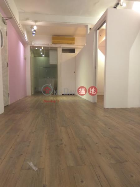 2/F shop at yu wa street 20 Yiu Wa Street   Wan Chai District Hong Kong, Rental HK$ 23,000/ month