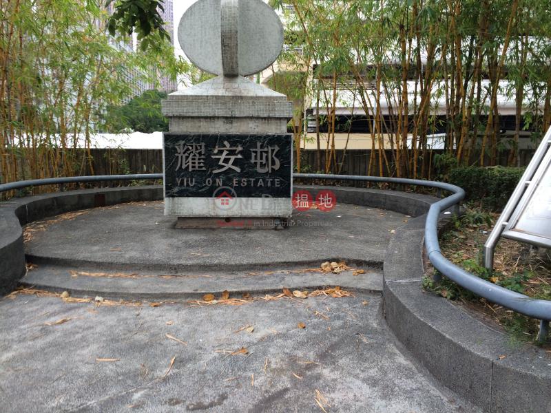 Yiu Wo House Yiu On Estate (Yiu Wo House Yiu On Estate) Ma On Shan|搵地(OneDay)(2)