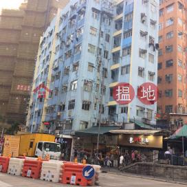 建德大樓,茶寮坳, 九龍