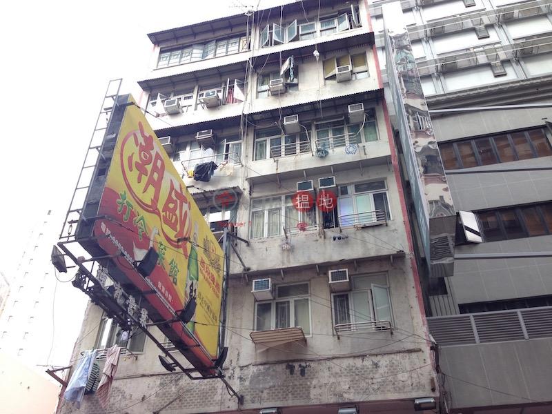 吳松街88-90號 (88-90 Woosung Street) 佐敦|搵地(OneDay)(3)