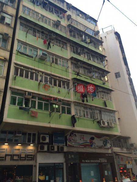 Cheong Fai Building (Cheong Fai Building) Kennedy Town|搵地(OneDay)(1)