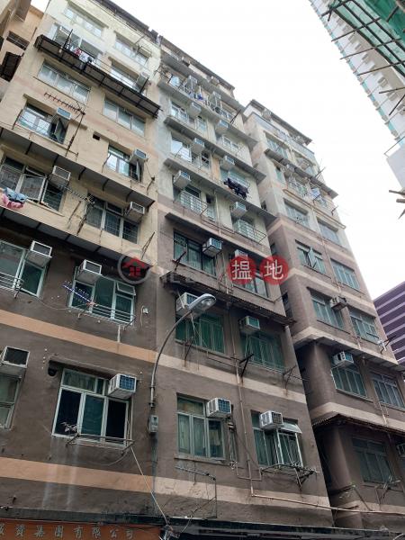 13 HING YIN STREET (13 HING YIN STREET) To Kwa Wan|搵地(OneDay)(1)