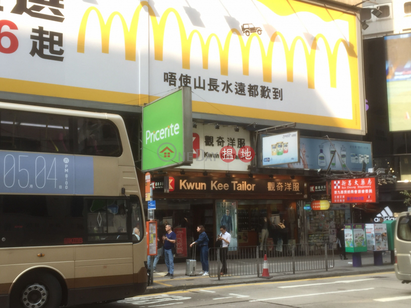 香港大廈 (Hong Kong Mansion) 銅鑼灣|搵地(OneDay)(1)