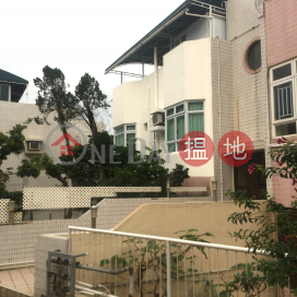 Tinford Garden Block 8,Cheung Chau, Outlying Islands