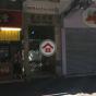 滿利大廈 (Mariana Building) 元朗|搵地(OneDay)(2)