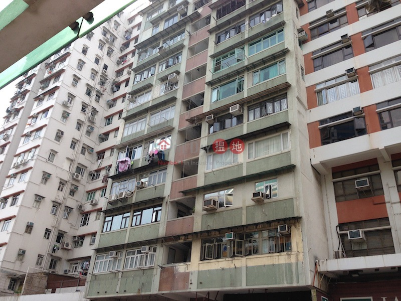 Shu Yee Mansion (Shu Yee Mansion) Mong Kok|搵地(OneDay)(2)