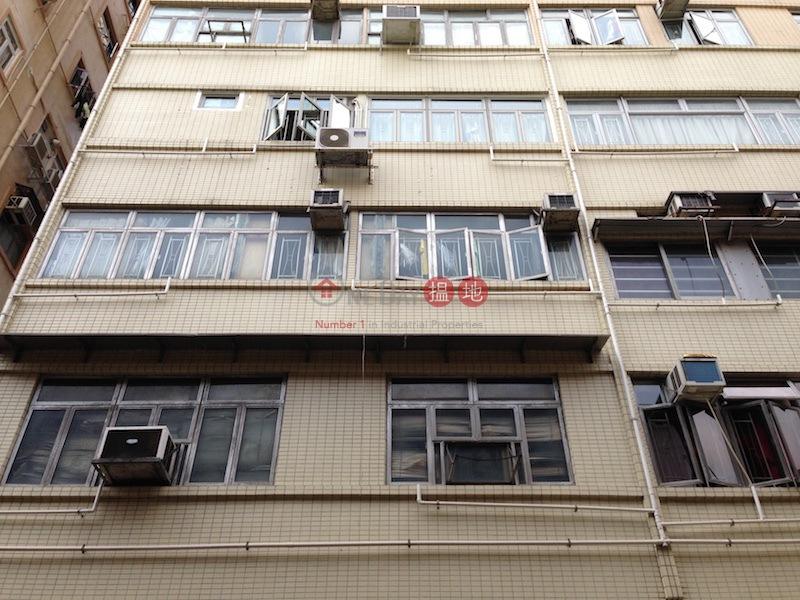 正華大廈 (Cheng Wah Mansion) 旺角|搵地(OneDay)(4)