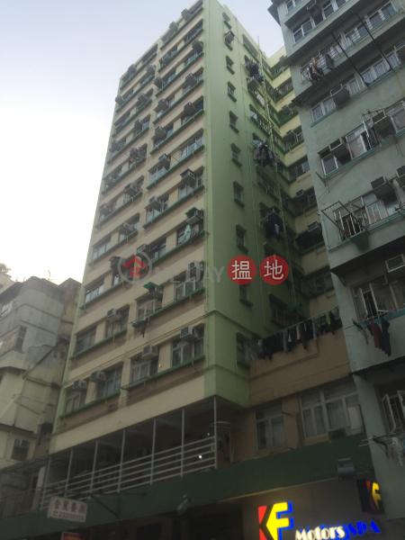 麗明閣 (Lai Ming Court) 土瓜灣|搵地(OneDay)(2)