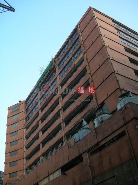 Lai Sun Commercial Centre (Lai Sun Commercial Centre) Cheung Sha Wan 搵地(OneDay)(1)