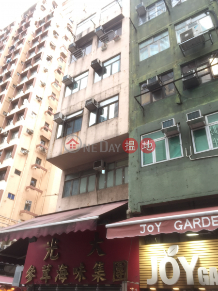 13 Canal Road West (13 Canal Road West) Wan Chai|搵地(OneDay)(1)