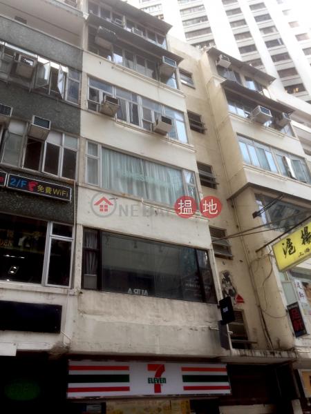 勿地臣街16號 (16 Matheson Street) 銅鑼灣|搵地(OneDay)(5)