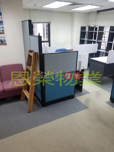 Shun Feng International Centre, High   Office / Commercial Property   Rental Listings   HK$ 59,000/ month