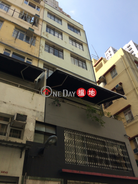 太明樓 (Tai Ming Building) 蘇豪區|搵地(OneDay)(3)