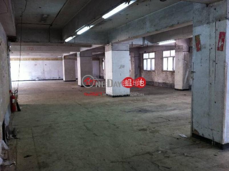 Property Search Hong Kong | OneDay | Industrial | Rental Listings | Kam Foo Industrial Building