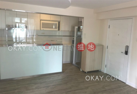 Practical 2 bedroom in Quarry Bay | Rental|(T-32) Ko On Mansion On Shing Terrace Taikoo Shing((T-32) Ko On Mansion On Shing Terrace Taikoo Shing)Rental Listings (OKAY-R184587)_0