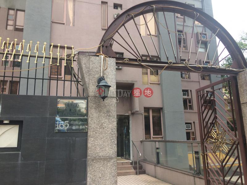 House 1 (House 1) Kowloon City|搵地(OneDay)(1)