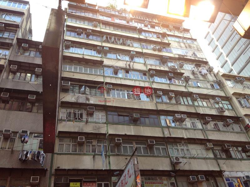 東寶大廈 (Tung Po Building ) 旺角|搵地(OneDay)(2)