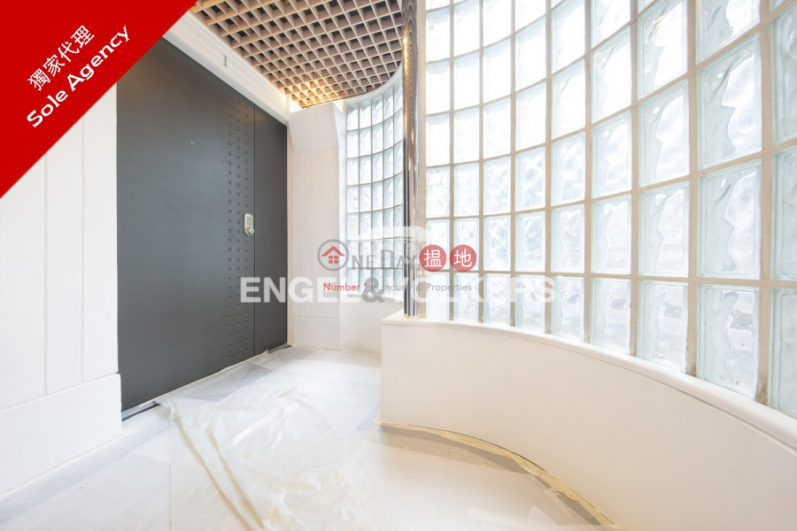 Property Search Hong Kong | OneDay | Residential | Sales Listings, Rare unit with open green view overlooking the race course