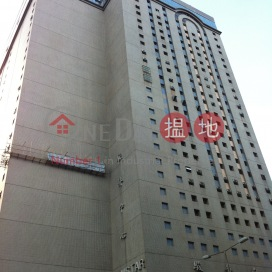 Gemstar Tower,Hung Hom, Kowloon