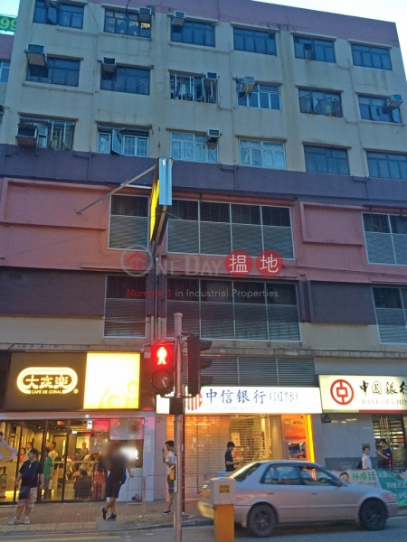 Moon Wah Building (Moon Wah Building) Sheung Shui|搵地(OneDay)(4)
