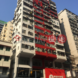 Island Building,Causeway Bay, Hong Kong Island