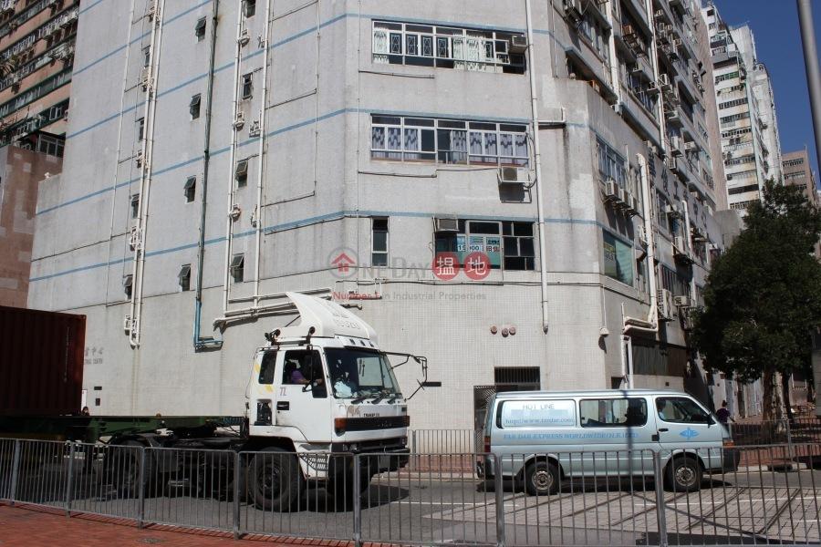 Wah Chun Industrial Centre (Wah Chun Industrial Centre) Tsuen Wan West|搵地(OneDay)(3)