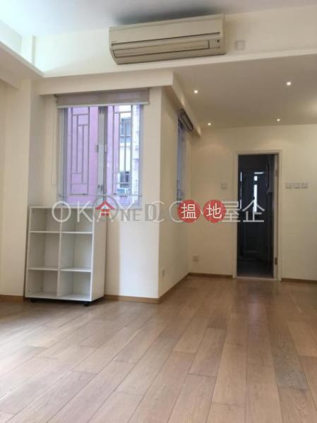 2房1廁,極高層祐德大廈出售單位167-169駱克道 | 灣仔區香港出售-HK$ 868萬
