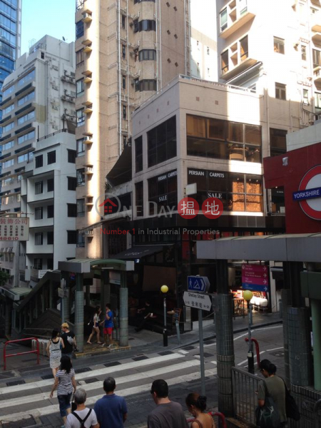 Property Search Hong Kong | OneDay | Office / Commercial Property | Rental Listings Staunton Street Shop for Sale / Rent