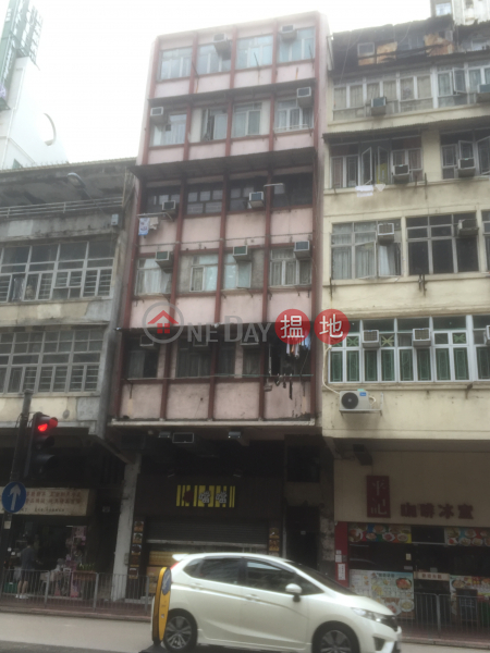 78A Wuhu Street (78A Wuhu Street) Hung Hom 搵地(OneDay)(1)