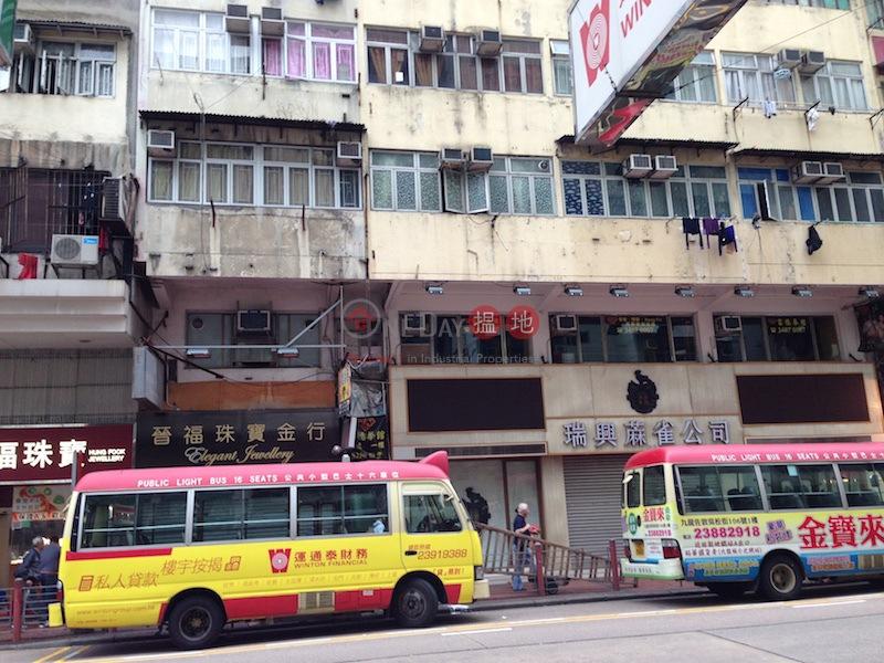 138-144 Shanghai Street (138-144 Shanghai Street) Jordan|搵地(OneDay)(3)