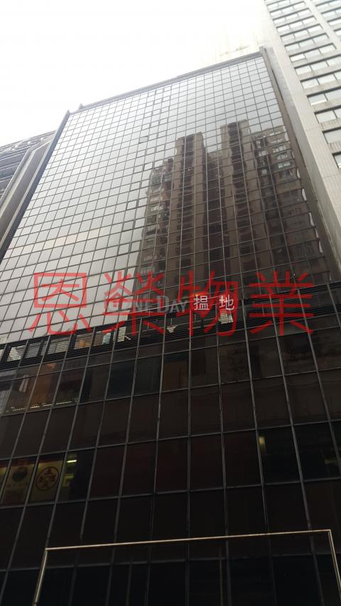TEL: 98755238 Wan Chai DistrictCauseway Bay Centre (Causeway Bay Centre )Rental Listings (KEVIN-5973857152)_0