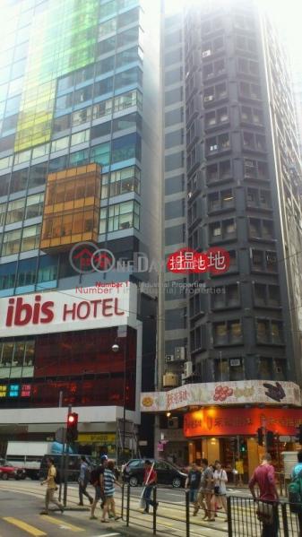 帝權商業大樓-低層-Whole of 2/F單位|寫字樓/工商樓盤-出租樓盤HK$ 54,650/ 月