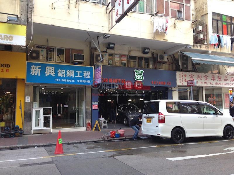 68 Tai Nan Street (68 Tai Nan Street) Prince Edward|搵地(OneDay)(1)