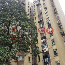 Yee Kok Court - Yee Hong House Block E|怡閣苑 怡康閣 (E座)