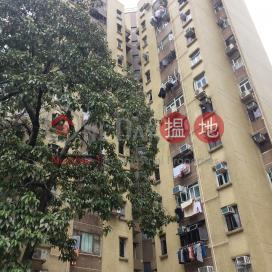 怡閣苑 怡康閣 (E座),深水埗, 九龍